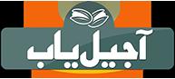 فروشگاه اینترنتی آجیل یاب مرکز خرید و فروش اینترنتی آجیل و خشکبار